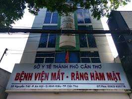 Image of Bệnh viện Mắt - Răng Hàm Mặt TP. Cần Thơ